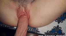 Gozou demais na buceta muito grande da puta